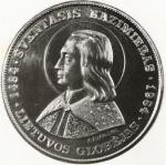 Medalis Šv. Kazimiero jubiliejaus proga